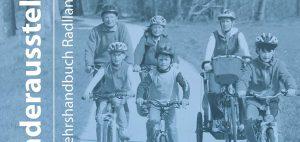 Wanderausstellung Radverkehrshandbuch Bayern