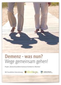 Broschüre der Gemeinde Kirchheim zum Thema Demenz